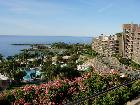 Gran Canaria - Club Anfi Beach 5-Sterne Luxus Apartment (2 Wo. in 2016)